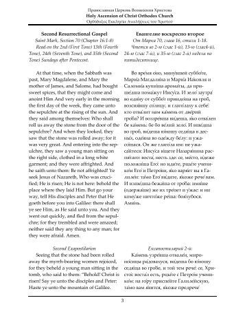 70 533 second edition pdf