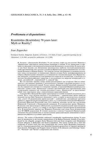 Problemata et disputationes Kraishtides (Kraištiden) 70 years later ...