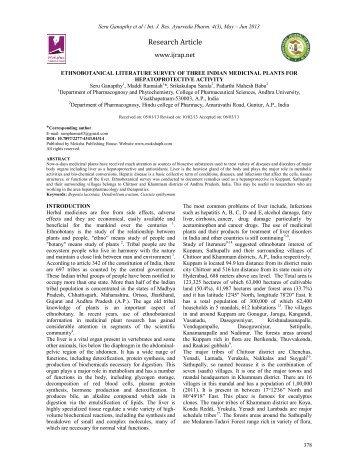 ethnobotanical literature survey of three indian medicinal plants for ...