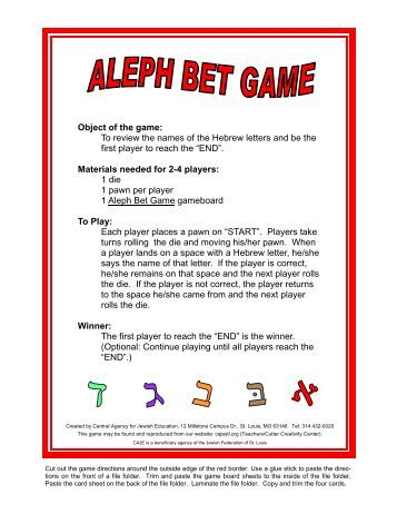 Aleph-Bet 8 x 11 File Folder Game - Central Agency for Jewish ...