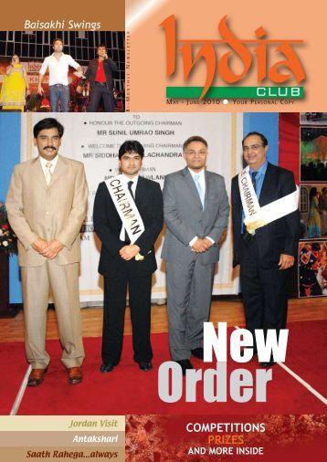 COMPETITIONS PRIZES - India Club, Dubai, UAE