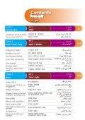 English, Nepali and Urdu - Page 5
