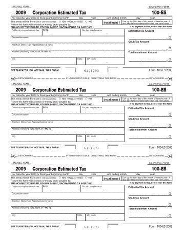 2017 Form 540 Erkalnathandedecker