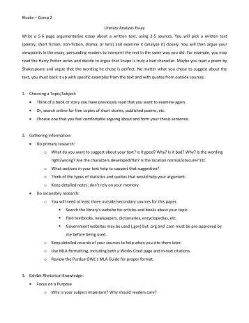 Literary essay help