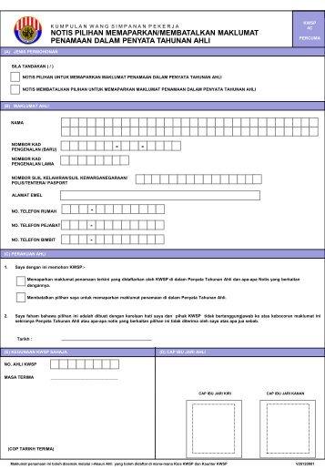 210-260 pdf filetype pdf 2016 october