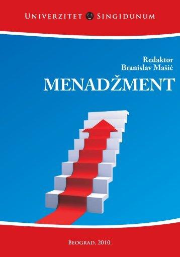 MENADŽMENT - Seminarski-Diplomski.Rs