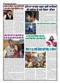 Punjab Times - Feb 2015 Edition - Page 4