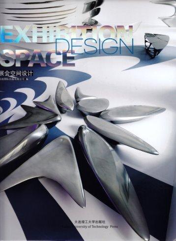 Exhibition Space Design_(2012).pdf - Labscape