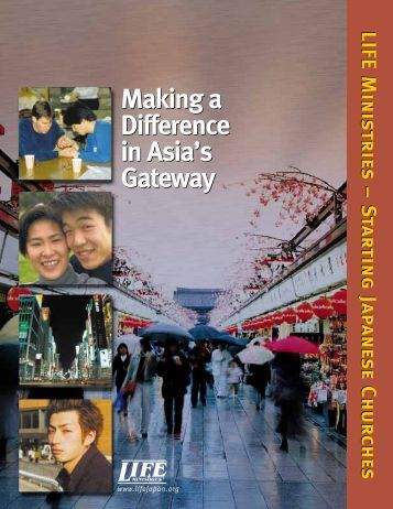 Download Asian Access Overview in PDF form