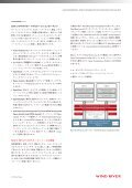 OVP_whitepaper_130924 - Page 4