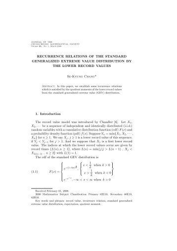 online Пособие по физике для
