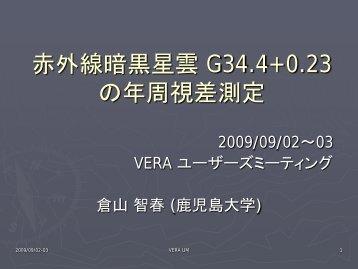 シャネル 時計 オーバーホール 価格 / 114300 価格 偽物
