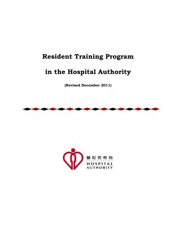 Resident Training Program in the Hospital Authority