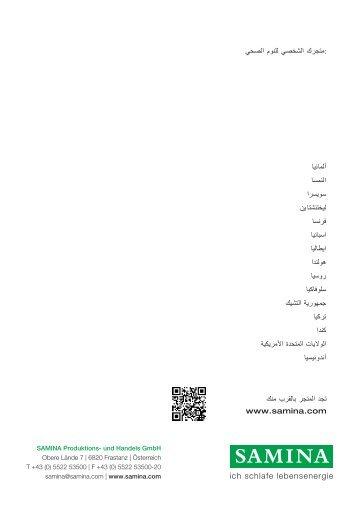 Ich schlafe Lebensenergie - Imagebroschüre | Arabisch