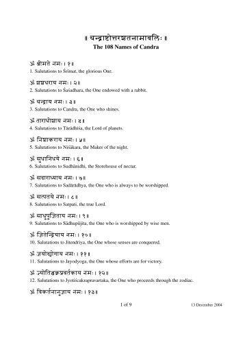 108 names of shiva pdf