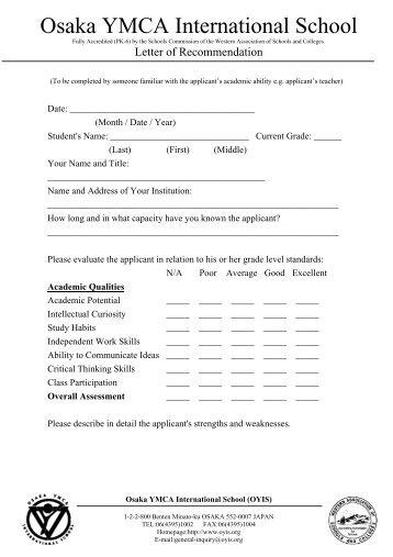 selection criteria extra