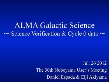 ALMA Galactic Science