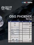 Phoenix - Page 3
