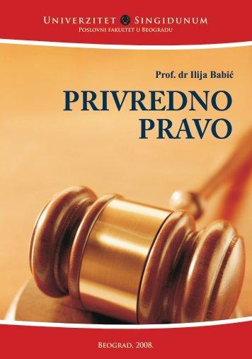 Privredno pravo.pdf - Seminarski-Diplomski.Rs