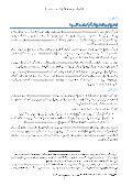 Urdu-book-Complete - Page 7