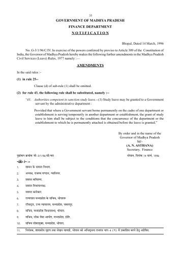 GOVERNMENT OF MADHYA PRADESH FINANCE ... - Mptreasury.org