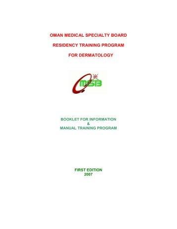 Oman Medical Specialty Board Residency Training Program For