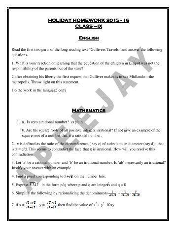 Apeejay saket holiday homework