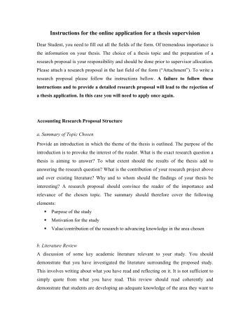 omega personality definition essay