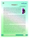 NIST e-NEWS(Vol 60, Feb 15, 2009) - Page 7