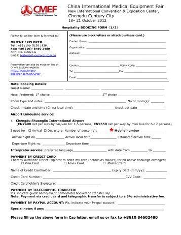 hotel booking form - shanghai exhibition hotel, china visa