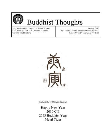 buddhist single women in lake hughes We asked for your favourite words and were overwhelmed  paul edward hughes,  a whole process that i previously never thought could make it into a single.