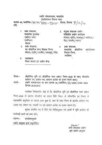 Untitled - Government of Madhya Pradesh