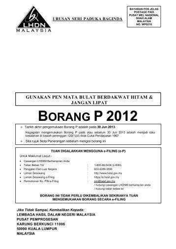 Lhdn form b 2010 lhdn borang b 2010
