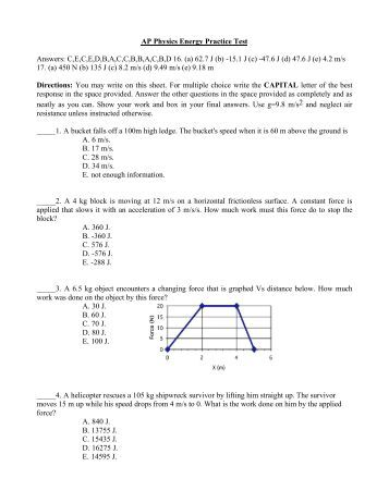 ap physics momentum practice test answers. Black Bedroom Furniture Sets. Home Design Ideas