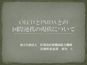 コルム 財布 コピー | bottega veneta 財布 コピー 5円