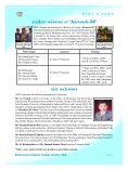 NIST e-NEWS(Vol 54, Mar 15, 2008) - Page 5