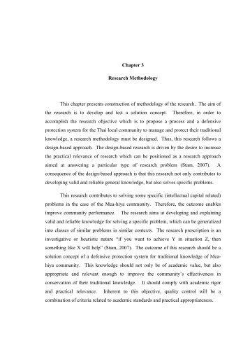 dissertation methodology section