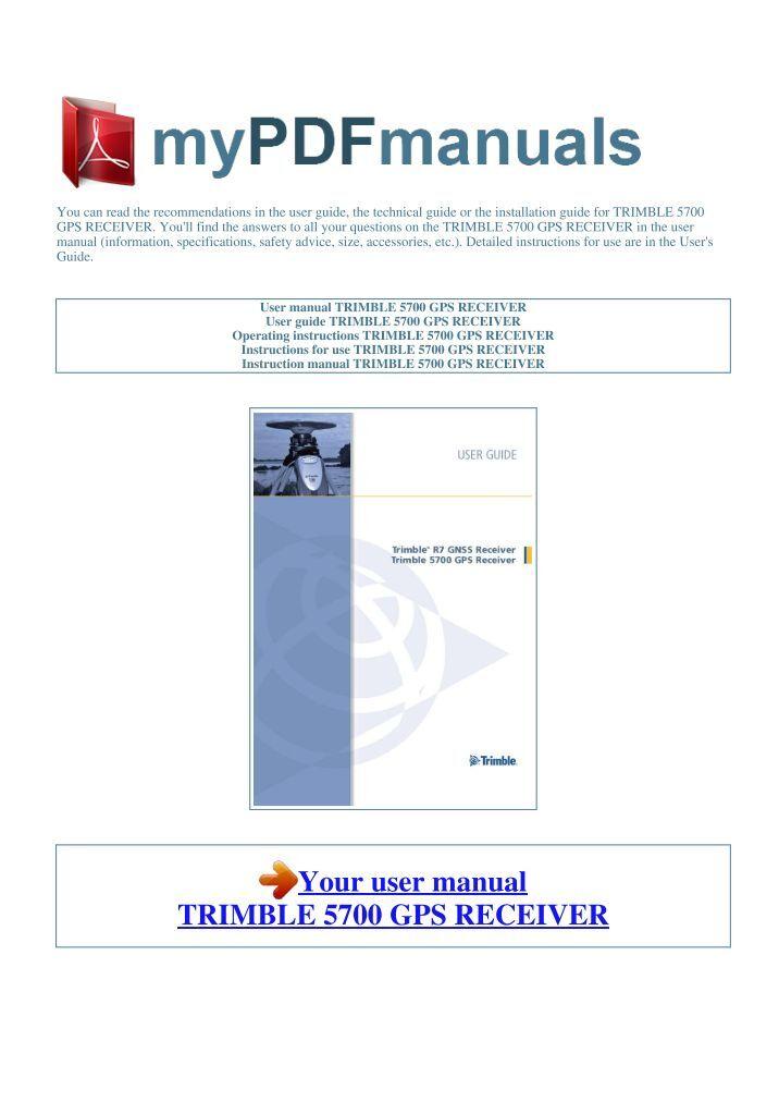 инструкция по gps trimble