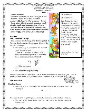 Bloom public school holiday homework class 7