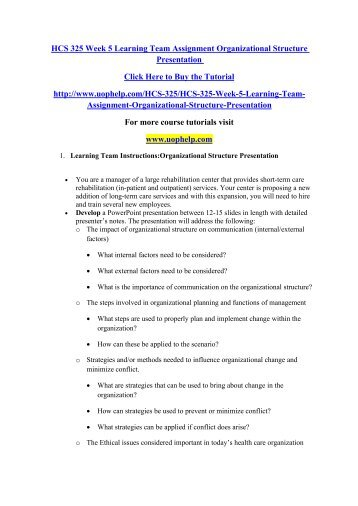 organizational learning essay