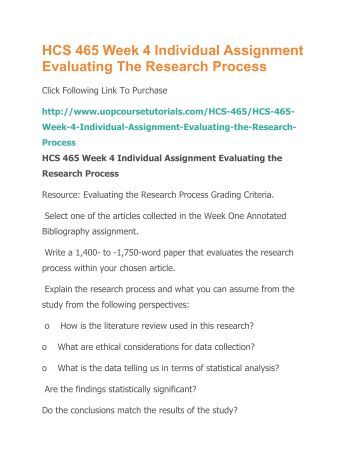 how to critically evaluate a research paper