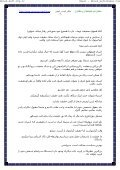 : ا ن - Page 4