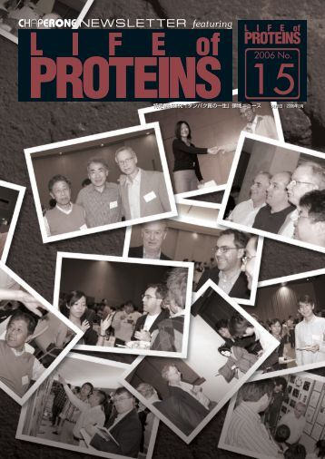 LIFE of PROTEINS