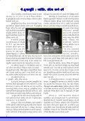 (Individual) - Page 4