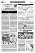 JmD4Hb7E - Page 2