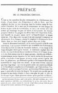 Dictionnaire Grec-Français de J. Planche, 1817 - Page 4