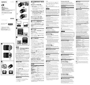 canon 60d manuale italiano pdf