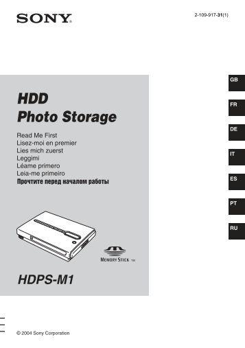 Sony HDPS-M1 - HDPS-M1 Istruzioni per l'uso Francese