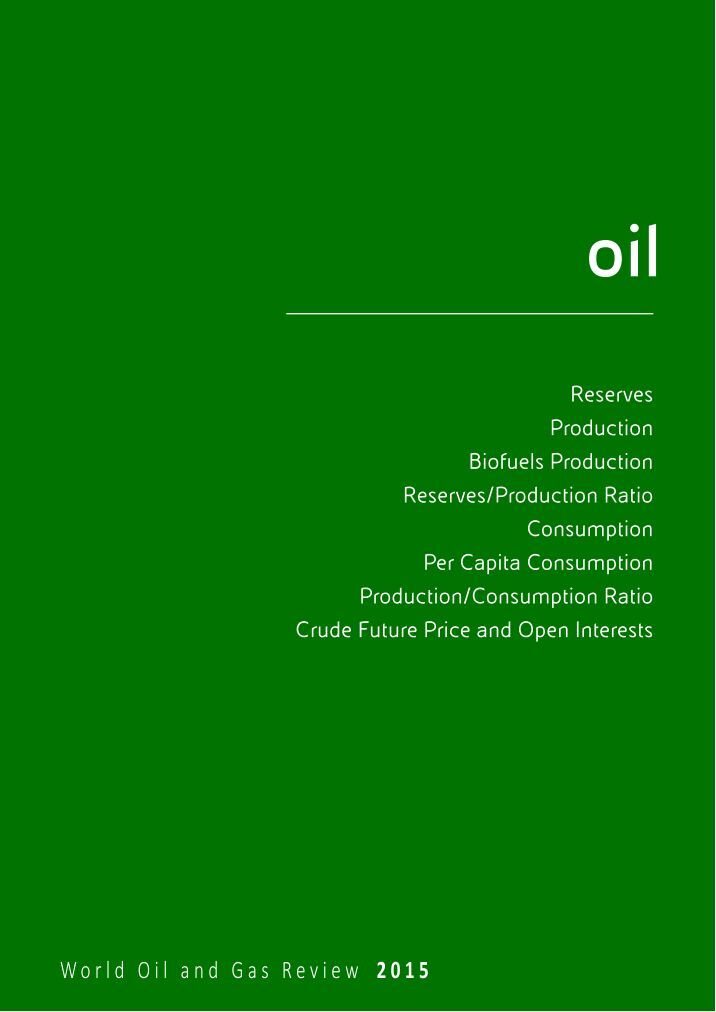 oil and gas brochure2015