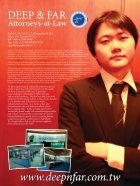 AI Magazine December 2015 - Page 2